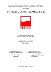 """Gmina Suwałki nagrodzona godłem promocyjnym """"Teraz Polska"""""""