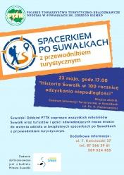 Spacerkiem po Suwałkach z przewodnikiem turystycznym - 23.05.2019